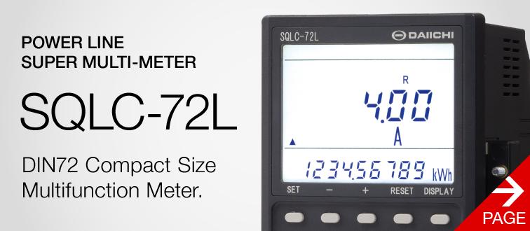 Manufacturer of measurement instrument  | DAIICHI